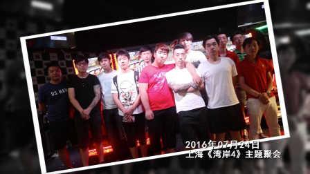 来玩PARTY《湾岸赛车4》7月24日上海站 速度与激情的狂欢