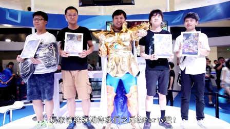 来玩PARTY《圣斗士星矢》7月23日北京站 神话馆召唤
