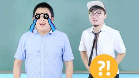 节操补习班 2016:男生上课梦游脱校服 老师当场被吓哭 16