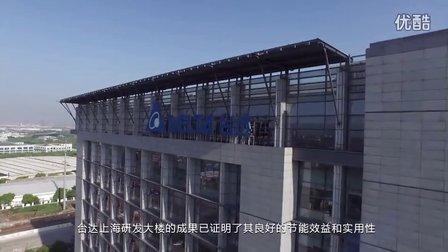 台达中国区绿色建筑影片