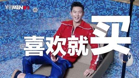 关于自拍、网购以及女友感冒,宁泽涛怎么说?