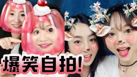 【小伶玩具】 玩转韩国超人气动态变装自拍APP应用snow 爆笑自拍