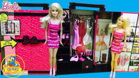 芭比娃娃的魔幻衣橱,超级漂亮的便携衣柜