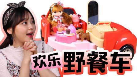 【小伶玩具】 韩国超人气mimi的欢乐野餐车玩具过家家亲子游戏 小猪佩奇