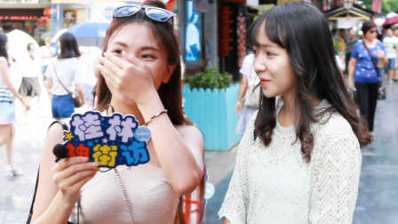 桂林神街访 2016:新歌声 哪位导师会带队夺冠 40