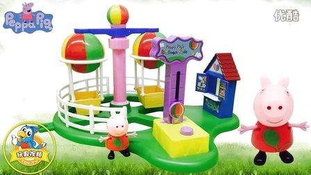 粉红猪小妹绿色蜻蜓 小猪佩奇的玩具礼物