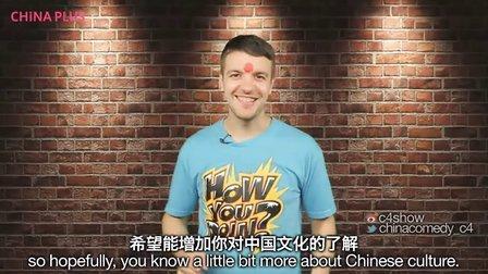 毁童年!老外点红点带你回顾中国90年代流行