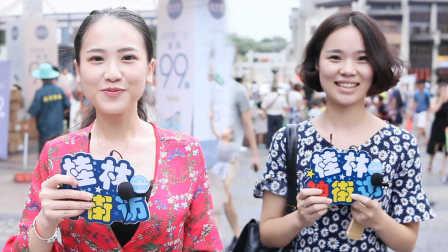 桂林神街访 2016:七夕给女朋友送香肠会怎样 41