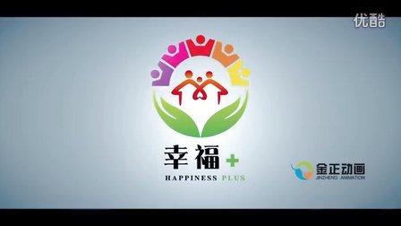 《筑梦·幸福+》商业宣传微电影