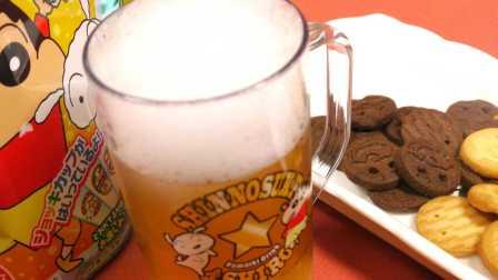 【POMPOM】蜡笔小新啤酒宴会邀你来哦?开心美食宴会! 小猪佩奇 熊出没 奥特曼 超级飞侠
