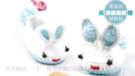小辛娜娜编织教程:第132集新款小兔子婴儿毛线鞋宝宝毛线鞋织法