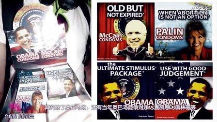 高娓娓-娓娓道来:奥巴马卸任后代言避孕套?