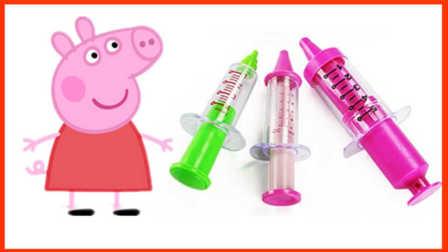 抓娃娃粉红小猪佩奇 285