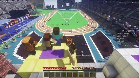 ★我的世界★Minecraft《籽岷的多人1.10欢乐小游戏 熊孩子奥运会 下集》