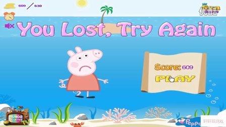 粉红猪小妹第3季中文版全集 粉红小猪爱钓鱼 小猪佩奇
