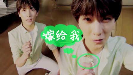 【片场女流盲】12期 杨洋求婚视频曝光 前世打怪后世撩情!