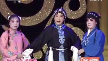 秦之声 名师高徒陕西先锋集结赛95 户县上林剧团② 20160816