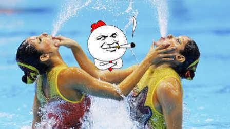 最佳原创 奥运赛场上的爆笑出糗瞬间 160823