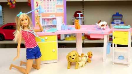 芭比娃娃美发装扮玩具 147