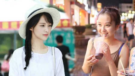 桂林神街访 2016:被网友疯狂追求 你会约吗 45