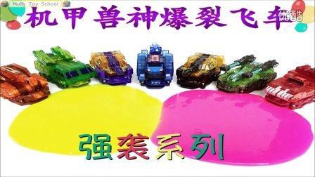 小猪佩奇与艾莎安娜公主的旅行车玩具故事 199