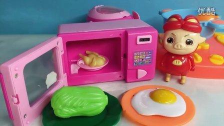 猪猪侠 过家家玩具 儿童厨房 275