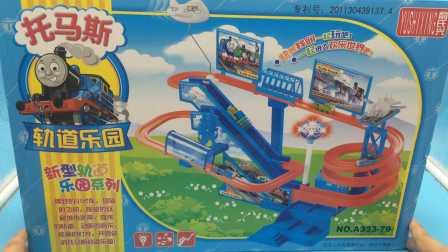 卡通玩具工程车 挖掘机动画表演视频