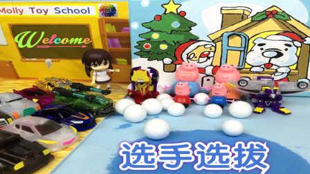 亲子早教 识字245 小猪佩奇学汉字 第二季 粉红猪小妹