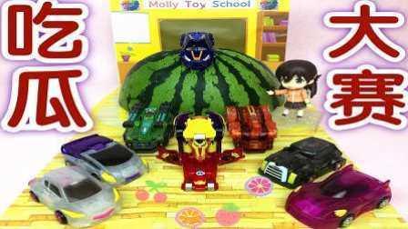 凯利和小凯利音乐剧礼服玩具游戏 | 凯利和玩具朋友们 CarrieAndToys