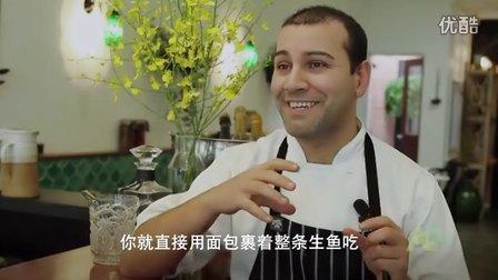 【一店一菜】土耳其大厨的童年记忆