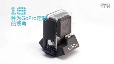 SLOPES Black: 最强GoPro支架