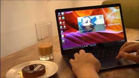华硕 ZenBook3 超极本 上手 @youtube科技~