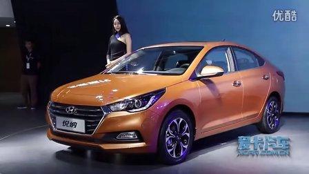 2016成都车展 北京现代全新小型车悦纳