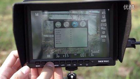 视瑞特7寸IPS监视器