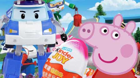 猪猪侠之超星萌宠的超星锁对决 新魔力玩具学校