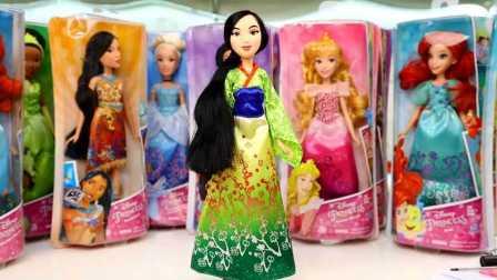 花木兰 芭比娃娃 迪士尼公主 全系列公主 娃娃试玩2