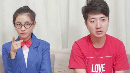 小白说爱:女朋友对前任的痕迹耿耿于怀