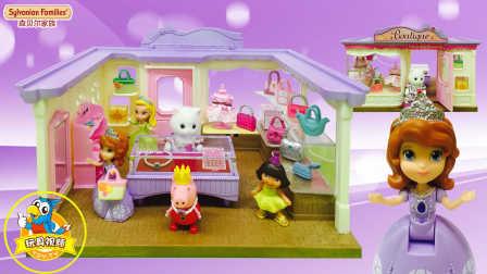 森贝尔 精品店 粉红猪小妹 朵拉 索菲亚公主精品店购物