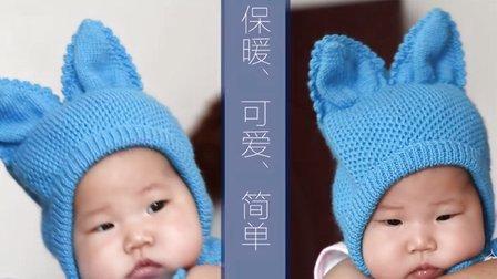 第135集兔子帽子(下集)宝宝帽子卡通毛线帽子编织教程小辛娜娜