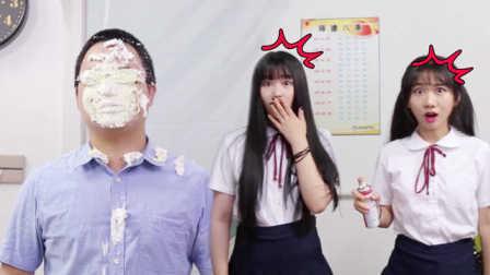 三年八班 2016:教师节惊喜变乌龙 老师变身蛋糕奥特曼 01