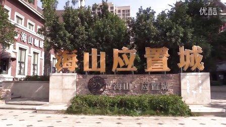 #应城消防#海山物业演练及现场会议