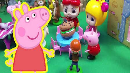 Kongsuni玩具之会变色的神奇草莓蛋糕!| 小伶玩具