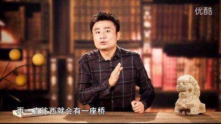 《璞通》第一季:闲话东门大街 No.9