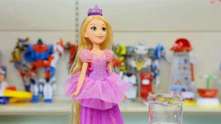 长发公主 乐佩公主 吹泡泡娃娃 玩具试玩