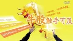 【最新财经】职业股民用三个指标连续抓住暴涨