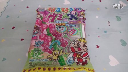 多米娘亲の食玩54 转转葡萄树软糖 葡萄味 日本食玩(可食)