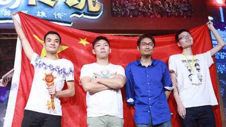 炉石传说黄金联赛秋季赛总决赛结束 四人出征暴雪嘉年华