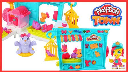 小村庄商店玩具 518