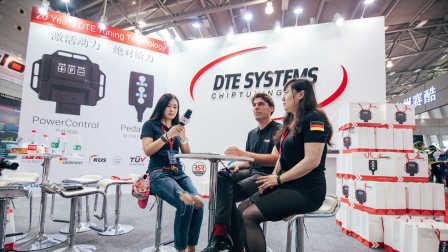 DTE-SYSTEMS执行董事 MICHAEL KRECEK