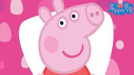 亲子早教 识字156 小猪佩奇学汉字 第二季 粉红猪小妹